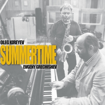 2014 - «Summertime» (CD) (Art Beat) | Россия